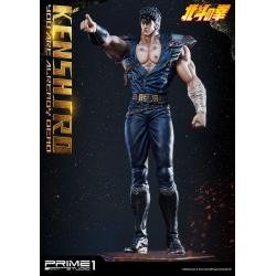 Fist of the North Star Statue 1/4 Kenshiro You Are Already Dead Ver. 69 cm