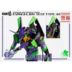 Evangelion: New Theatrical Edition Figura Robo-Dou Evangelion Test Type-01 25 cm