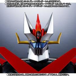 MAZINGER Z GX-70D DAMAGED VERSION FIGURA 17 CM SOUL OF CHOGOKIN