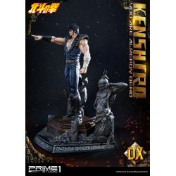 Fist of the North Star Statue 1/4 Kenshiro You Are Already Dead Ver. Deluxe 69 cm