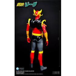 Steel Jeeg Vinyl Figure Cyborg Hiroshi 23 cm