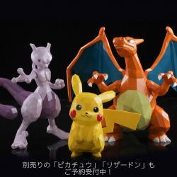 SOLO INCLUYE A Pokémon Statue Mewtwo 9 cm