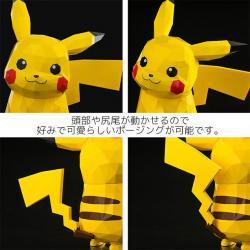 Pokémon Statue Pikachu 9 cm