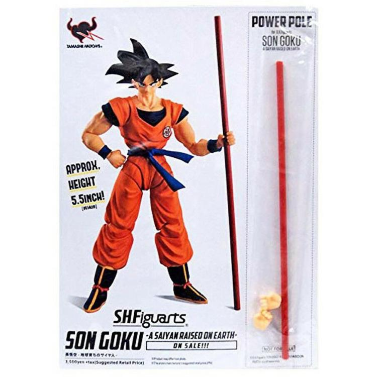 POWER POLE SON GOKU RAISED FIGUARTS EX DRAGON BALL